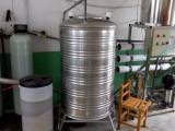 莱山区冶头小学净水工程
