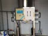 福山区仉村林净水设备