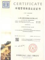 职业健康体系认证证书中英文