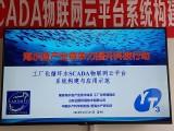 工厂化循环水SCADA物联网云平台系统构建与应用示范
